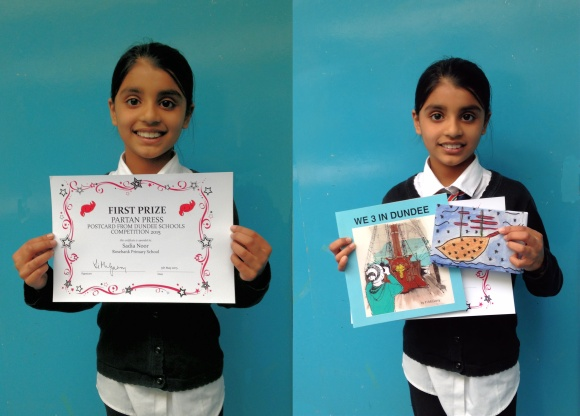 Partan Press Competition Winner Sadia Noor